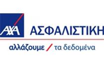 Συνεργαζόμενο Συνεργειο AXA