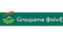 Συνεργαζόμενο Συνεργειο Groupama