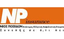 Συνεργαζόμενο Συνεργειο NPinsurance