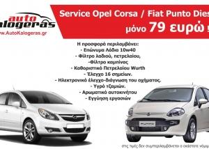 Opel corsa - fiat punto service diesel
