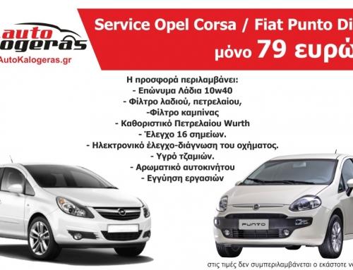 Service Opel Corsa – Fiat Punto Diesel 79€